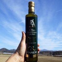 엑스트라버진 유기농 올리브오일 500ml, 냉압착올리브유
