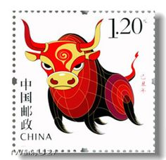 lucky: numbers - 1&4, colours - white/yellow/green, flowers - tulip&peach blossoms, directions - north&south// compatibility: average - ox&dog/ worst - tiger, dragon, horse, goat/ possible match most likely enemy - pig/ complementary - rabbit&snake/ best compatibility - rat, monkey & rooster