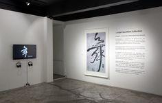舞: A Goh Soo Khim Collection