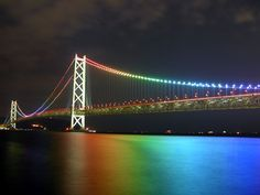 Akashi Kaikyo Bridge, Kobe, Japan (1998)
