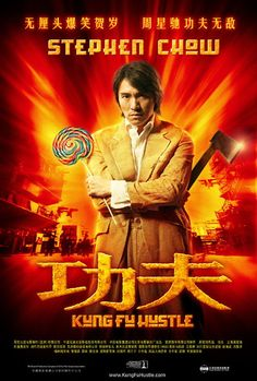 'Kung Fusion', regia di Stephen Chow (2004)