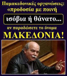 MAKEDONIKO THANATOS Compassion, Greece, Cute Animals, Names, Greece Country, Pretty Animals, Cutest Animals, Cute Funny Animals, Adorable Animals
