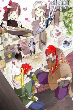 剣の王国 バレンタイン