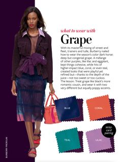#whattowearwith Grape what to wear with InStyle Fall 2016