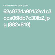 62c8734a90152c1c3cca06fdb7c30fb2.jpg (882×819)