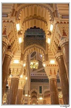 Al Salih Mosque - Yemen