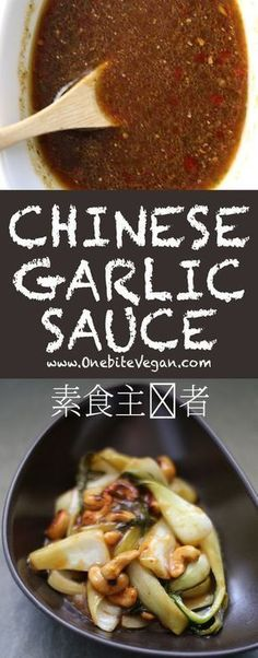 Chinese garlic sauce- take-out style. Versatile stir-fry sauce that can be used with almost any vegetable. The sauce is comprised of soy sauce vinegar mirin sugar sesame oil garlic chili black bean sauce and vegetable stock. Authentic Chinese Recipes, Chinese Chicken Recipes, Asian Recipes, Healthy Recipes, Chinese Meals, Chinese Salad, Chinese Desserts, Asian Foods, Chinese Garlic Sauce