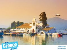 The famous Pontikonisi in Corfu.