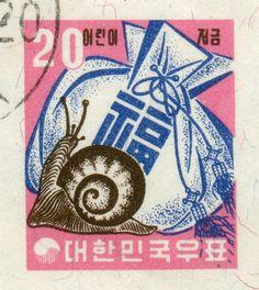 "Korea postage stamp: snail c. Postal Week and International Letter Writing Week"" Special Sheet designed by Kang Choon-whan Postage Stamp Design, Pin Up, Vintage Stamps, Illustrations, Mail Art, Stamp Collecting, Ephemera, Poster, Drawings"