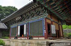 Tournuri: 개심사 (Kaesimsa Temple,KOREA)