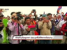 The opposition parties Cambodia take an estimated 2,000 people.............