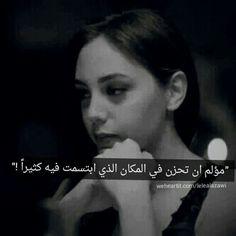 مؤلم.....**
