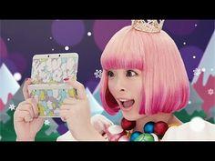 Kyary Pamyu Pamyu advertising 3DS! きゃりーぱみゅぱみゅ CM ニンテンドー 3DS ②