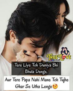 lakin kya kre ,,phir apke papa ki v fikr ho jati hai.isliye plan soch k he chor deta hu. Love Quotes In Urdu, Punjabi Love Quotes, Love Quotes Poetry, True Love Quotes, Boy Quotes, My True Love, Couple Quotes, Photo Quotes, Life Quotes