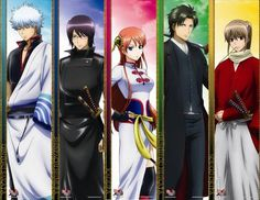 Gintama The Movie 2
