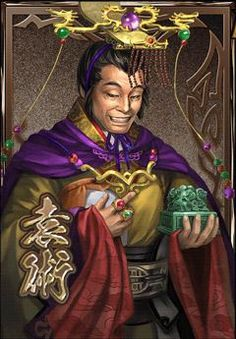 Yuan Shu - Dynasty Warriors Blast