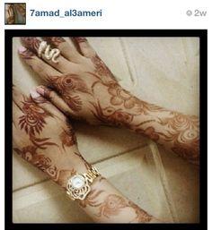 Henna , حنه ، نقش حنه