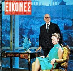 Οι θρυλικές ομιλίες του Ζολώτα στα Aγγλικά χρησιμοποιώντας μόνο ελληνικές λέξεις - Fanpage Greece, Blog, Movie Posters, Painting, Fictional Characters, Articles, English, Spaces, Couples