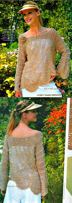 Neobișnuit, cârlig bluza asimetric. Comentarii: LiveInternet - Serviciul Diaries ruse Online