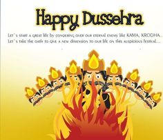 #HappyDussehraPoster Happy #Dussehra 2017 HD Wallpaper, Images, Pictures, Photos, FB Cover, Poster #festival #india2017