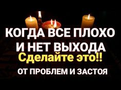 Candles, Youtube, Offering Prayer, Round Round, Haus, Ideas, Candy, Candle, Youtubers