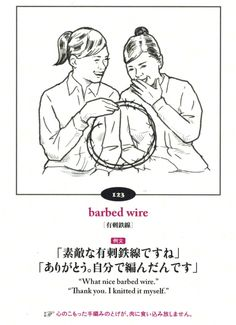 """What nice baebed wire."" ""Thank you. I knitted it myself."" (「素敵な有刺鉄線ですね」「ありがとう。自分で編んだんです」有刺鉄線:barbed wire)"