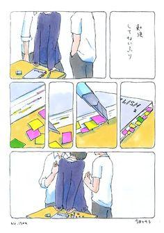 Pin on 今日マチ子 Anime Stories, Manga Story, Short Comics, Slice Of Life, Cute Comics, Manga Drawing, Cute Girls, Watercolor Paintings, Illustration Art