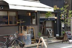なんてんcafe 電話番号:03-5986-1087 住所:豊島区要町1-10-7 http://www.nantencafe.com/