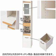 すき間キッチン家電ラックF 通販|家具・インテリア・収納・雑貨の生活雑貨