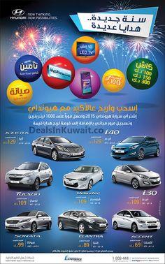 Hyundai Kuwait: Special Offer on Hyundai Cars – 7 January 2015 Hyundai Cars, Car Deals, January, Best Deals