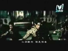 Jay Chou - Fearless (FULL MV VERSION) + MP3 DL