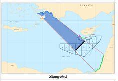 Το λένε πλέον ανοιχτά: Καταστροφή της Ελλάδας μέχρι το 2020 - Ξεκίνησαν την τελική πρόβα τζενεράλε οι Τούρκοι - Ποιες δυνάμεις συμμετέχουν - Pentapostagma.gr : Pentapostagma.gr