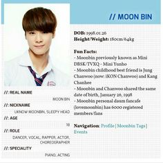 ASTRO MOONBIN soon to be debut group