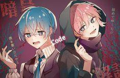 Hot Anime Guys, Cute Anime Boy, Character Drawing, Character Design, Pink Hair Anime, Neko Boy, Yandere Anime, Anime Songs, Boy Drawing