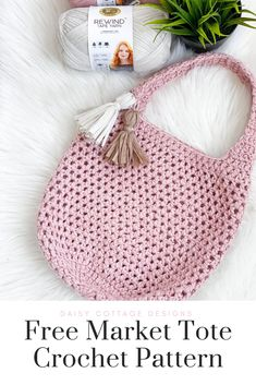 You're going to love this crochet market bag pattern. This free market tote crochet pattern is a beautiful bag with two different sizes. This easy crochet pattern is a great addition to your collection of free crochet patterns for beginners! #crcochetpattern #freecrochetpattern #easycrochetpattern #markettotecrochetpattern Crochet Patterns For Beginners, Easy Crochet Patterns, Free Crochet, Crochet Hats, Crochet Market Bag, Cottage Design, Beautiful Bags, Free Design, Sewing