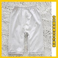 外贸女童外出打底裤纯色五分裤 儿童学生防走光裤女孩安全裤短裤