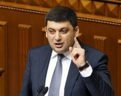 Groysman has reacted to Lutsenko's desire to check the government