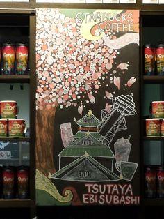 Starbucks Tsutaya Ebisubashi store Coffee Company, Chalkboard Art, Chalk Board, Starbucks Coffee, Board Ideas, Art Boards, Japan, Store, Drawings