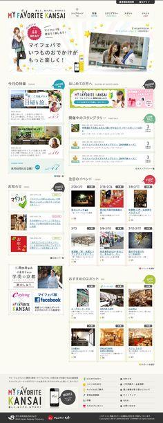 目立って、レイアウトが新しいとかはないですが特集ページのデザインが毎回トンマナ守りつつ、きっちりあしらえをかえてあってネタ数が多い感じ。 ひきだしをきっちりもったWEBデザイナーがやってるふんいきがでてます。 特集ページをみてほしいです。 The website 'http://www.my-fav.jp/' courtesy of @Pinstamatic (http://pinstamatic.com)