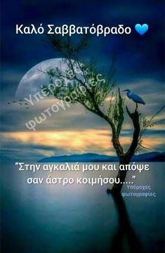 Good Night Image, Good Nite Images