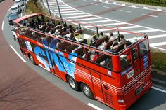 Tokyo Sightseeing Bus Tours / Official Tokyo Travel Guide GO TOKYO