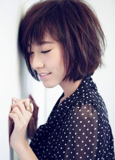 Stylish Hair Color - New Trends in Short Asian Hairstyles