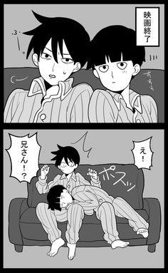 つくぱん (@tsukupan1516) さんの漫画 | 2作目 | ツイコミ(仮) Mob Psycho 100 Anime, Mob Physco 100, Manhwa, Kageyama, One Punch Man, Anime Ships, Me Me Me Anime, Memes, Art Inspo