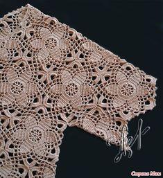 Fabulous Crochet a Little Black Crochet Dress Ideas. Georgeous Crochet a Little Black Crochet Dress Ideas. Crochet Granny, Filet Crochet, Crochet Motif, Crochet Lace, Crochet Stitches, Crochet Bodycon Dresses, Black Crochet Dress, Crochet Cardigan, Knitting Patterns