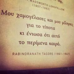 Image about greek quotes in Greek walls 💭 by Kiki Inner Peace Quotes, Rabindranath Tagore, Soul Quotes, Greek Words, Quotes And Notes, Greek Quotes, Word Out, English Quotes, Some Words