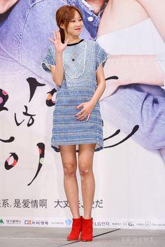 韓国・ソウル(Seoul)のインペリアルパレスホテル(Imperial Palace Seoul)で行われた、ソウル放送(SBS)の新ドラマ「大丈夫、愛さ(英題、It's Okay, That's Love)」の制作発表会に臨む、女優のコン・ヒョジン(Kong Hyo-Jin、2014年07月15日撮影)。(c)STARNEWS ▼25Jul2014AFP SBSの新恋愛ドラマ「大丈夫、愛さ」、制作発表会 http://www.afpbb.com/articles/-/3021203 #Kong_Hyo_Jin