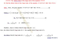 Applied Mathematics: The  inferior limit of the ( +ive ) roots of  the ...