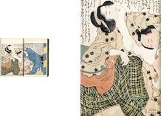 Interior Page: SHUNGA Aesthetics of Japanese Erotic Art by Ukiyo-e Masters