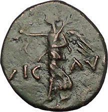 AUGUSTUS Victory Over Brutus Cassius Assasins of Julius Caesar Roman Coin i53145 https://trustedmedievalcoins.wordpress.com/2015/12/11/augustus-victory-over-brutus-cassius-assasins-of-julius-caesar-roman-coin-i53145/