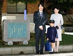 Imperial Prince Hisahito